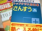 CIMG2711.JPG